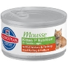 science plan feline kitten mousse boîte 85g x24 (HILL's)