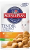 science plan feline kitten poulet sachet 85gx12 (HILL's)