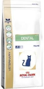 Vdiet cat dental 1.5kg (ROYAL CANIN)