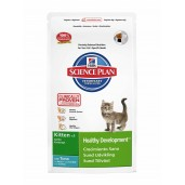 science plan feline kitten thon 1.5kg (HILL's)