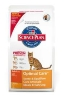 science plan feline adulte poulet 1.5kg (HILL's)