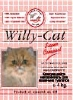 litière willy cat 16L (SEPIOLSA)