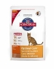 science plan feline adulte agneau 2kg (HILL's)