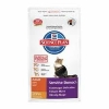 science plan feline adulte sensitive stomach 1.5kg (HILL's)