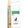 Vdiet cat urinary high dilution 1.5kg (ROYAL CANIN)