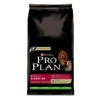 proplan dog adulte agneau 14kg (PURINA)