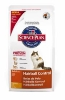 science plan feline adulte hairball 1.5kg (HILL's)