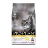 proplan cat light 1.5kg  (PURINA)