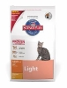 science plan feline adulte light 1.5kg (HILL's)