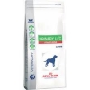 Vdiet dog urinary low purine U/C 14kg (ROYAL CANIN)