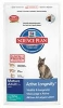 science plan feline mature thon active 2kg (HILL's)