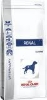 Vdiet dog renal 2kg (ROYAL CANIN)