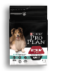 proplan dog adulte medium digestion 3kg (PURINA)
