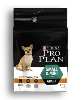 proplan dog adulte small 14kg (PURINA)