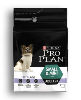 proplan dog senior +9 small 3kg (PURINA)