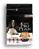proplan dog senior +7 medium large skin 14kg (PURINA)