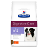 Pdiet canine ID low fat 1.5kg (HILL's)