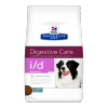 Pdiet canine ID sensitive 1.5kg (HILL's)