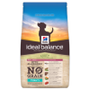 Ideal balance canine adulte small 2kg (HILL'S)