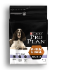 proplan dog senior +7 medium large 14kg (PURINA)