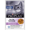 proplan cat senior+7 sachet 85g x10 (PURINA)
